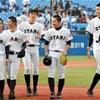 【明治神宮大会優勝】高校野球界の新興勢力〜札幌大谷高校の強さの秘密とは!?