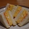 湯種角食〜厚焼き玉子サンド〜