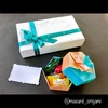 スタッフさんから、折り紙のプレゼントをいただきまきた。
