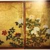 二条城で「梅と牡丹の障壁画~廊下を彩る花たち~」のギャラリートークを聞いてきた