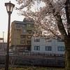 富山市中心部にお勤めの方におすすめです。 1Rシャトー安野屋