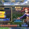 ドラクエライバルズ闘技場結果(〜3月17日)