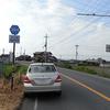 兵庫県道384号 平荘大久保線