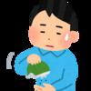 運気を上げる!?綺麗な財布の使い方!「開運財布術」を読みました。