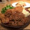シュマッツ(赤坂 ドイツ料理)のランチ