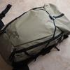 登山よりも旅行メインでパーゴワークスのBUDDY 33を購入しました