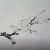 水墨画 梅の立体的な描き方。 其ノ一