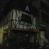 COFFEEセブン/兵庫県神戸市