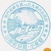 鹿児島本線(門司~久留米)
