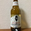 SVB Daikanyama SPARKLING