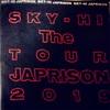 SKY-HI #JAPRISON ツアーがやっぱり最高だった話