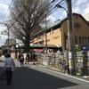 神楽坂 本のフェスに行ってきました