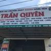 やっぱりベトナム安いぞ!?フーコック⇆ホーチミン間をつなぐ物流会社Tran Quynhのご紹介