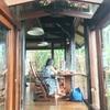 フィリピンで訪れるべき場所(1)〜Tahanan Bistro in Antipolo(1)