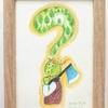 7/27(金)のホロスコープ「重要な任務は何だったか、何度も問いかける」
