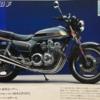 思い出のモーターサイクル〜CB750FB
