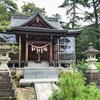 【加賀】山中温泉にある「東山神社」は鶴仙渓を見下ろす山の上にあり漆芸の神様が祀られてるよ