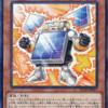 「太陽電池メン」が注目増?その値上がりを調査!