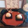 今週(3/1〜3/6)の季節の和菓子