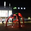 No.39⌒★函館の複合的蔦屋書店【函館市】