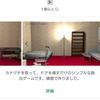 GooglePlayにアプリ配信する!!!【内部リリース編】