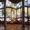 【バルセロナひとり旅】ガウディ建築!世界遺産カサバトリョへ