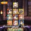 黄昏メアレス3 絡園loreless ラギト編ハード 凶夢決戦  3枚抜き攻略メモ