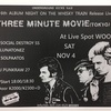 1104 THREE MINUTE MOVIE@新潟WOODY