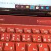 ノートパソコンのメンテナンス内容とアドウェアの被害等について