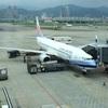 搭乗記 チャイナエアライン 金浦⇒松山(台北)  CI261 B738 エコノミー
