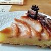キリン食堂 @片倉町 キリンちゃんがかわいい焼きリンゴのタルト