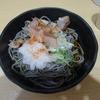 【ぶらり18切符の旅】長浜~静岡