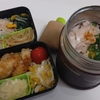雑談:今日の麺弁当♡一番人気の冷しゃぶうどん とピリ辛ナムル