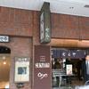 浅草雷門通り ちんや亭でロールビーフ定食を食べました(笑)!!!