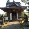 栃尾 秋葉公園