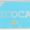 【阪急・阪神・能勢・北大阪急行】ICOCA・ICOCA定期券を導入へ
