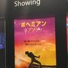 【映画】「ボヘミアン・ラプソディ(Bohemian Rhapsody)」(2018年)を観ることができました!(オススメ度★★★★★)
