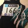 東京マラソンに向けて[初めてのWMM]