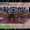 【月下の夜想曲】拳闘士アルカードが破壊する#2「序盤最強武器ゲット」