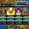 level.405【???系無し】クイーンチャレンジレベル3【攻略】