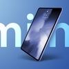 新型iPad mini第6世代にミニLEDディスプレイ搭載という新情報