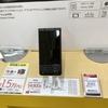 買ったばかりのスマートフォン BlackberryKEYone BlackEditionが早くも2万円値下げ!!??
