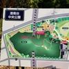 港南台生き生きプレイパーク 訪問記