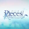 pieces/渡り鳥のソムニウム 感想