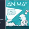 Unity Anima2Dについてのメモ書き