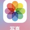 iPhoneの標準「写真アプリ」で編集できる画像加工アレコレ!!