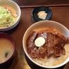 ステーキランチ 絶品のステーキ丼 肉質も焼き具合もGOOD 岩手県奥州市「リンデン」の紹介