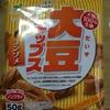 大豆チップス(コンソメ味)は糖質少なめだった