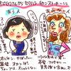『黄昏流星群』弘兼憲史の漫画が高齢者ストーカーの妄想を産む?