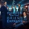 「オリエント急行殺人事件」豪華キャストで実現した名作ミステリー小説を映画化